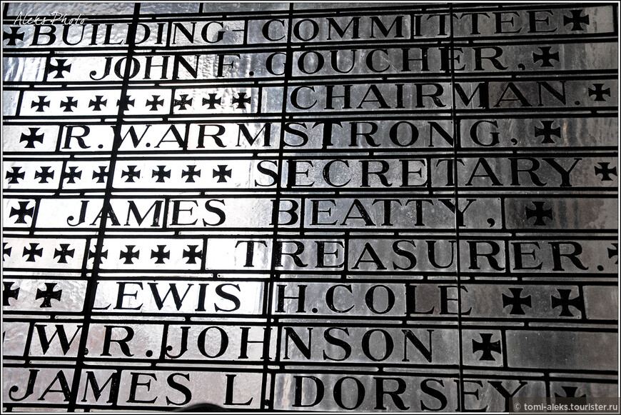 На стене главного зала — список всех пасторов, которые служили в этой церкви. Нельзя не сказать пару слов о методизме. Методистская церковь — одна из протестантских церквей США. Возникла в XVIII веке в Великобритании, отделившись от англиканской церкви. Методисты требовали последовательного, методического соблюдения религиозных предписаний...