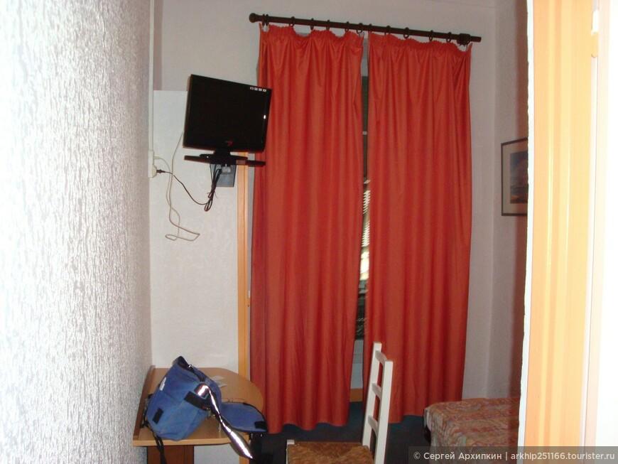 Одноместный номер стоил 55 евро за ночь