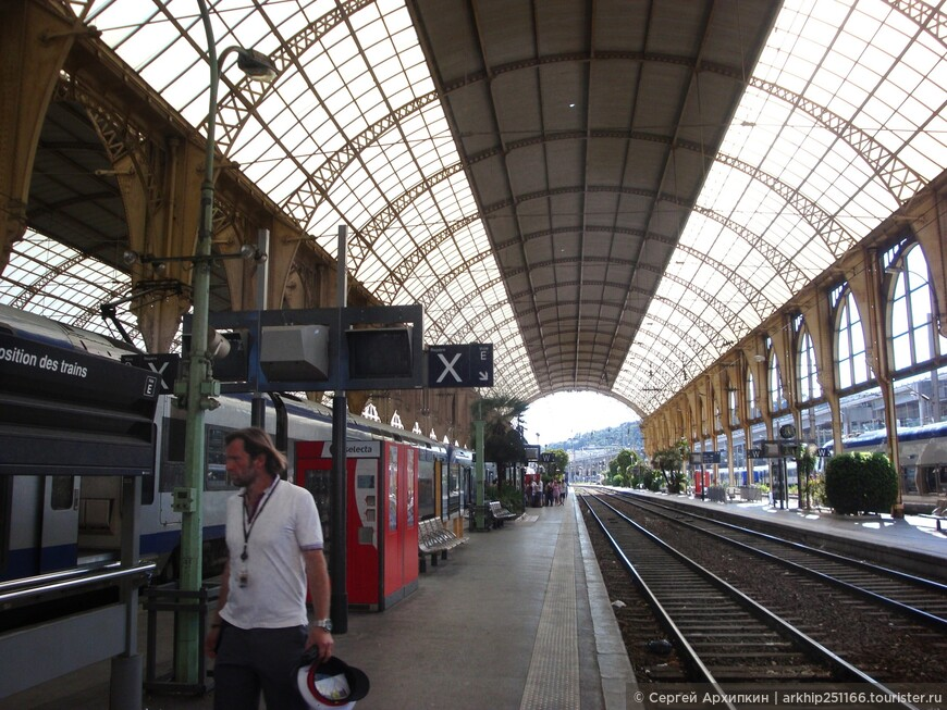 Вокзал в Ницце- Gare de Nice-Ville