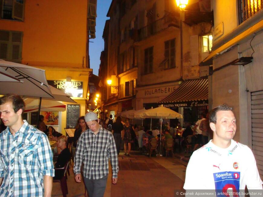Ницца в старом городе вечером