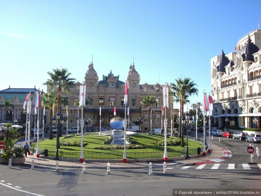 Казино Монте-Карло - открыто в 1865 году