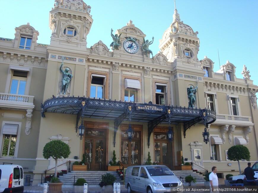 Фасад казино Монте-Карло