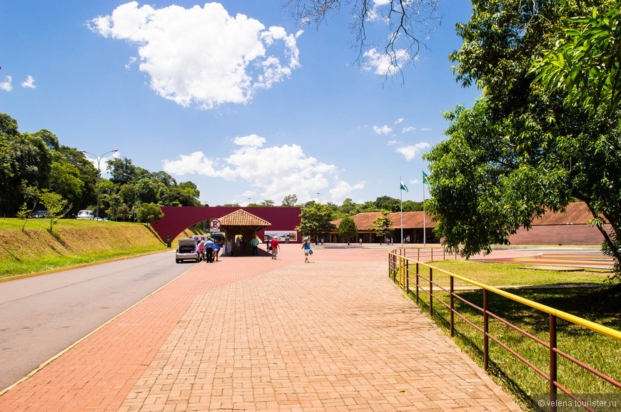 вход в национальный парк Игуасу