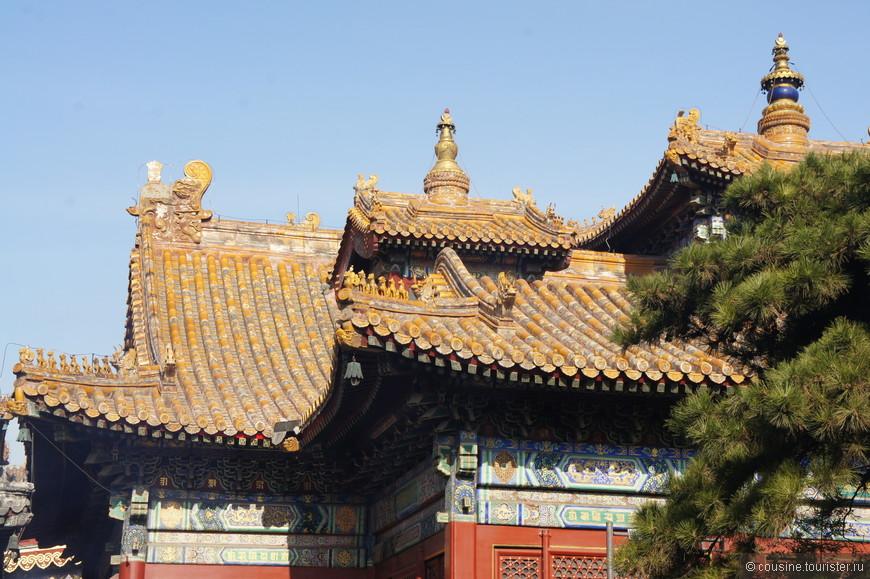 Yong he gong Lama Temple - один из крупнейших монастырей тибетского буддизма в Пекине. Крыша храма выкрашена в цвет императорской семьи - желтый.