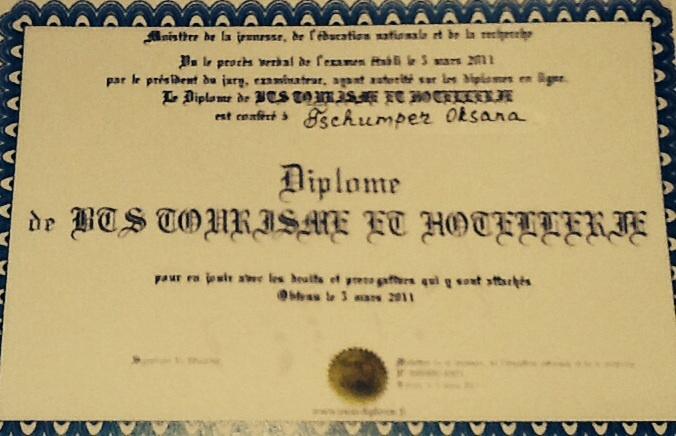 Гид переводчик в Женеве Лозанне Монтре из Женевы на Монблан  Международный диплом переводчика
