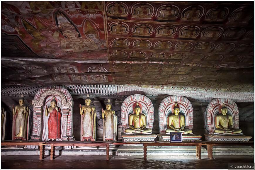 Пещерный храм в Дамбулле.