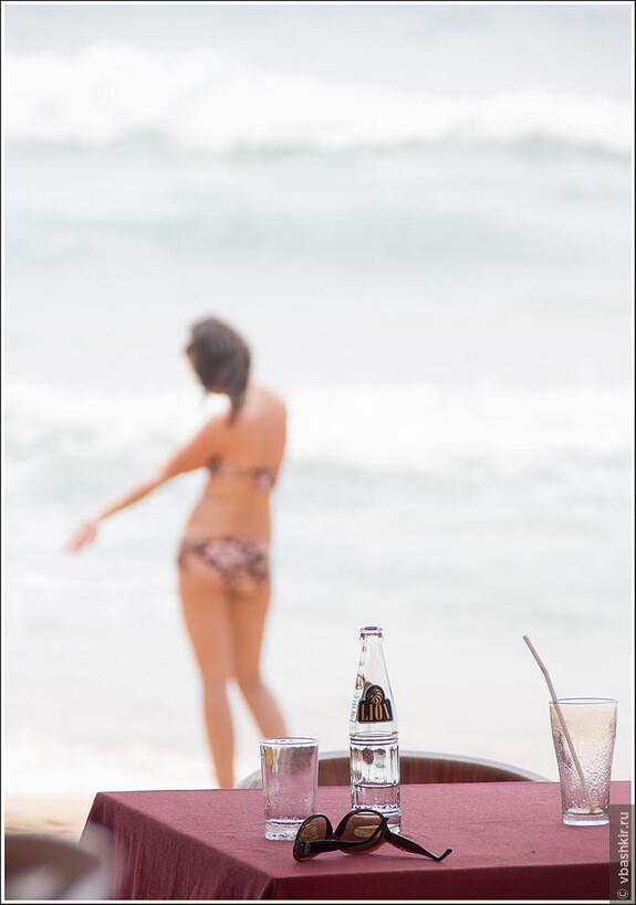 Пляжное...