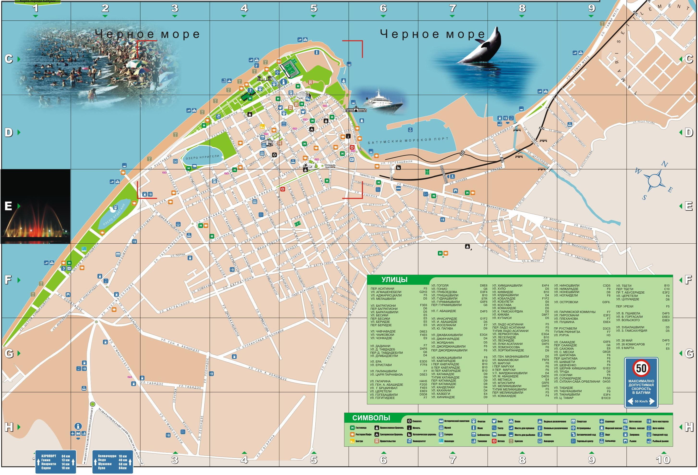 Karta Batumi Na Russkom Yazyke Turister Ru