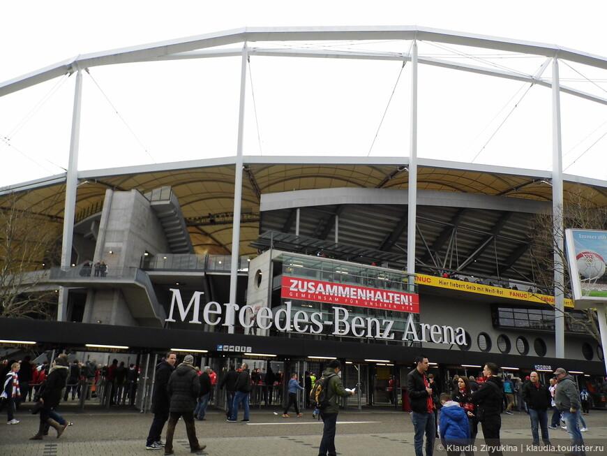 Городской стадион, принимавший Чемпионат Европы.