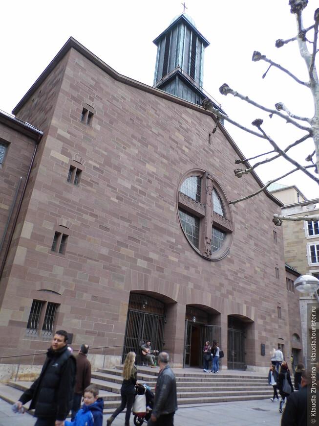 Церковь Святого Эберхарда.