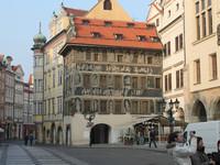 Прага в подарок.