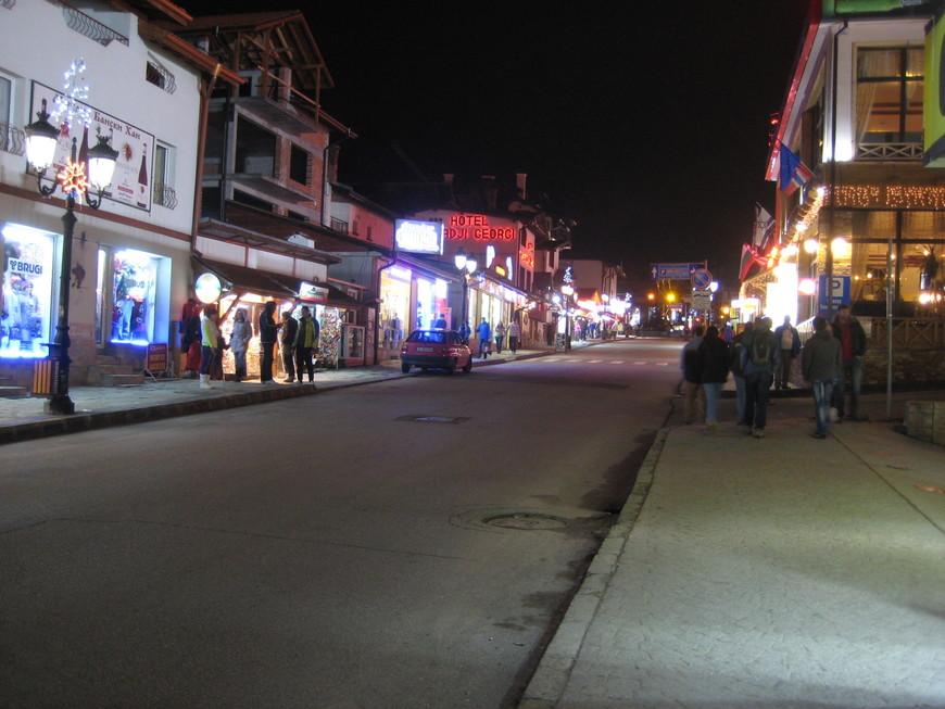 Пирин - главная улица города Банско