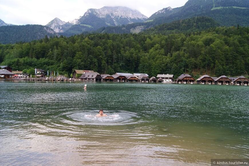 Потом искупались. Бррр, вода - 14 градусов.