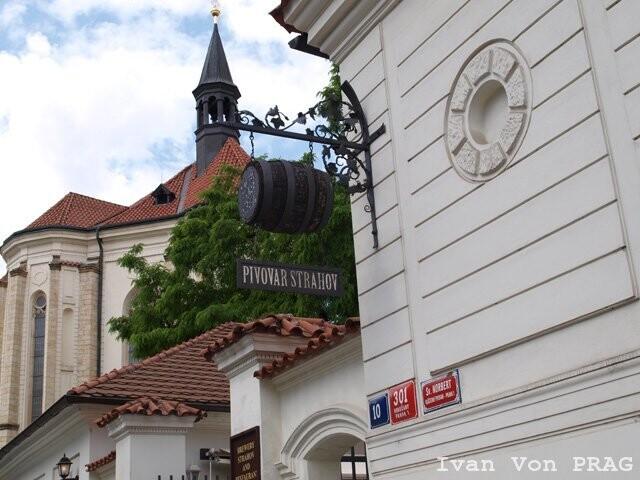 Страговский монастырь. Пивоварня