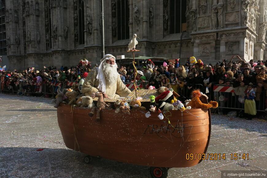 Это Ноев ковчаг