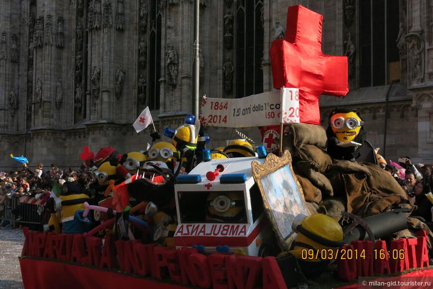 Выход работников Красного Креста