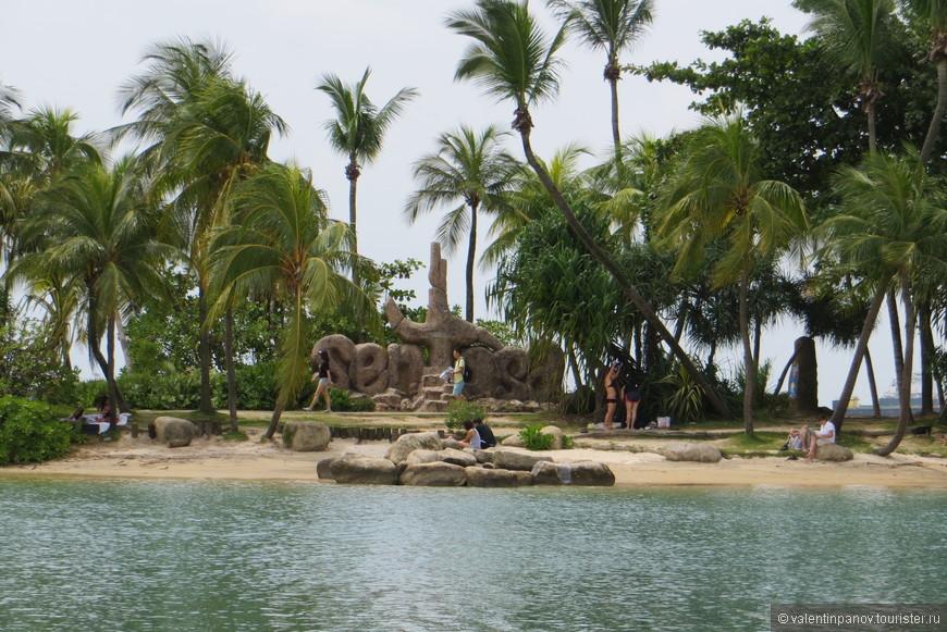 Вот такой вот памятник Сентозе местного значения