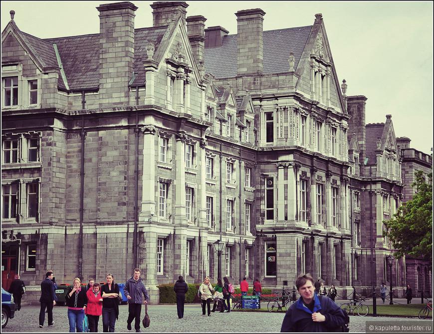 Тринити - колледж...Альберт очень хорошо показал весь Дублин.Мне даже нечего добавить...