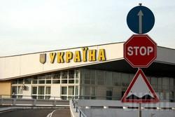 Россиянам нельзя долго находиться в Украине