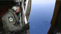 Поиски Боинга MH370: получены новые сигналы