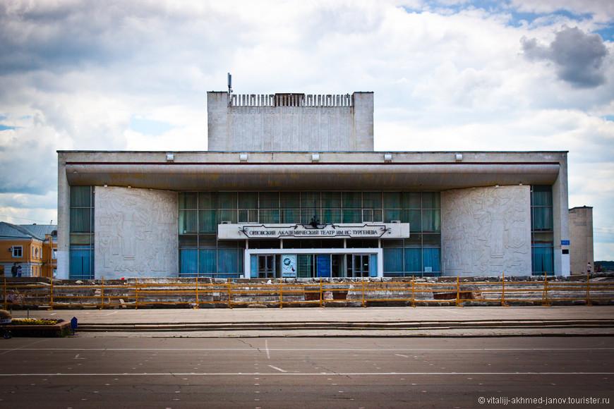 Орловский академический театр