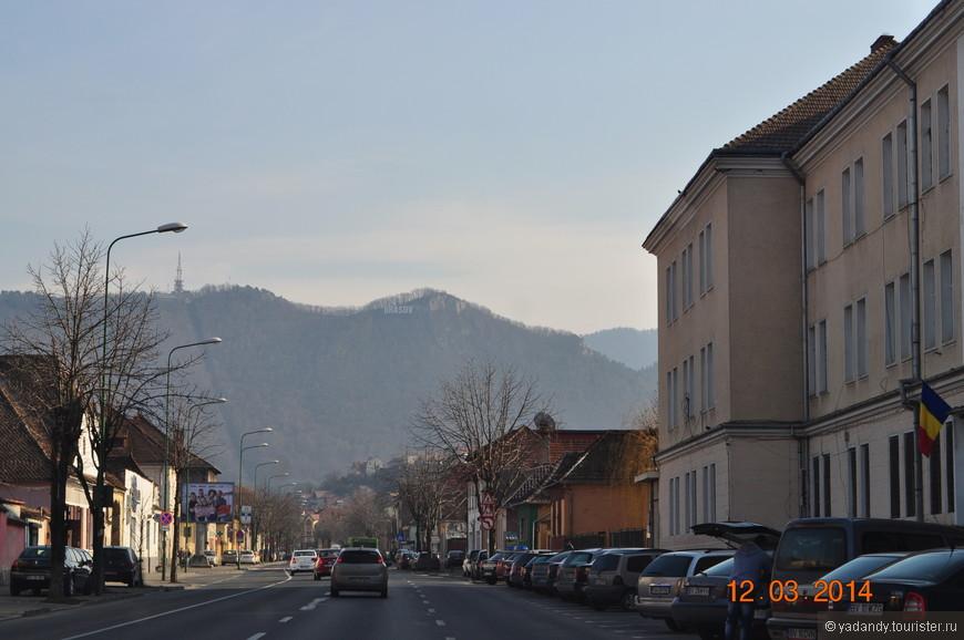 Любимый городок Брашов, сердце Румынии