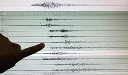 В Каннах и Ницце произошло сильнейшее землетрясение