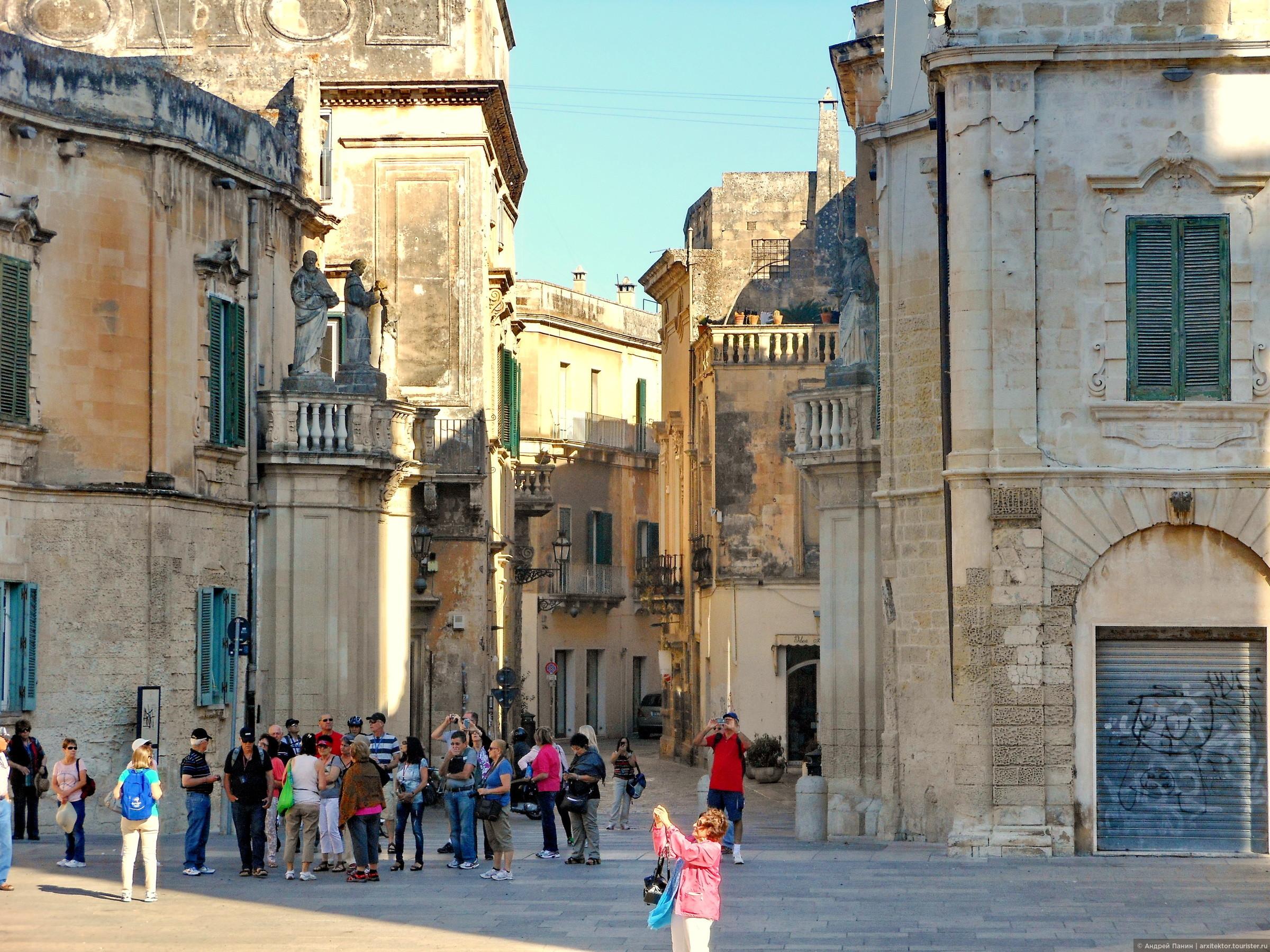 впечатление, что италия город лече фото пазл состоит неповторимых