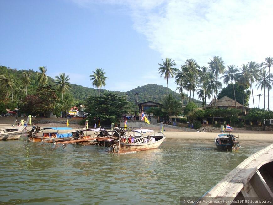 08 января у меня было запланировано посетить один из самых красивых пляжей мира - пляж Пха Нанг, по английски - Ao Phra Nang. Билет можно купить на пляже Ао Нанг на лодку -всего 70 бат в один конец,или 70 рублей.Ехать туда можно только по морю.    В 08 утра я поехал