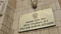 МИД предостерег россиян от поездок за границу