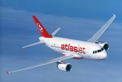 Atlasjet полетит в Киев