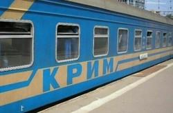 Украина остановила продажу билетов на поезда в Крым