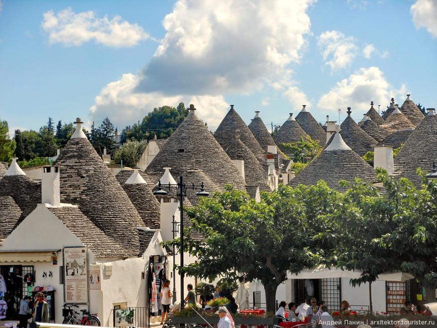 Вид на туристический квартал трулли.