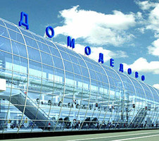 Опоздавшая на рейс туристка-лжетеррористка угрожала взорвать «Домодедово»
