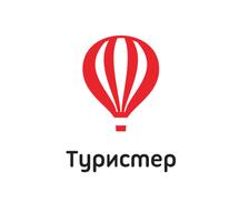 Туристер.ру совместно с Momondo объявляет о старте нового конкурса!