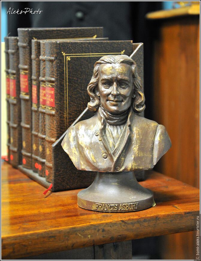 """Фрэнсис Асбери (1745-1816) — первый методистский епископ в Северной Америке. Он в свое время был главой методистов округа Балтимор, и активно внедрял в практику институт """"разъездных проповедников"""", так как люди в то время жили далеко друг от друга..."""