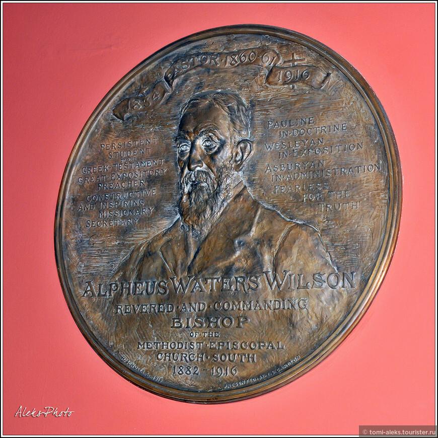 Портрет епископа Алана Уилсона...