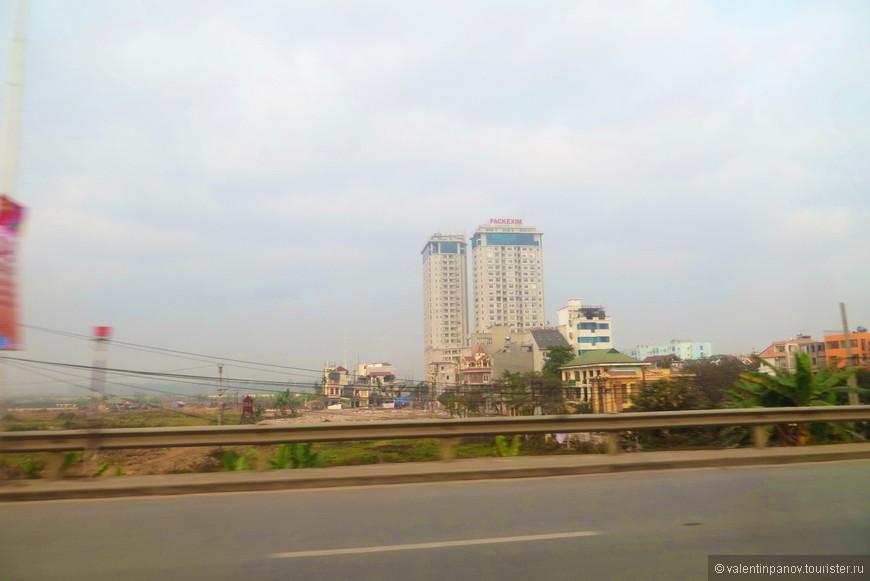 Мне уже казалось, что вообще не увижу многоэтажек в Ханое...