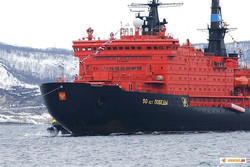 С 2015 года отменяются круизы в Арктику