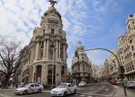 Мадрид март 2014 г.