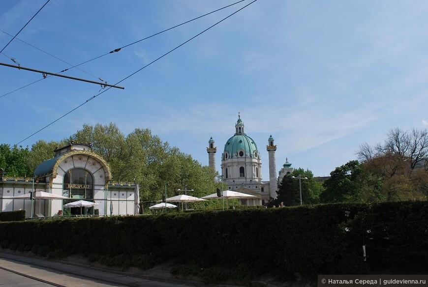 церковь св. Карла-историческая Вена