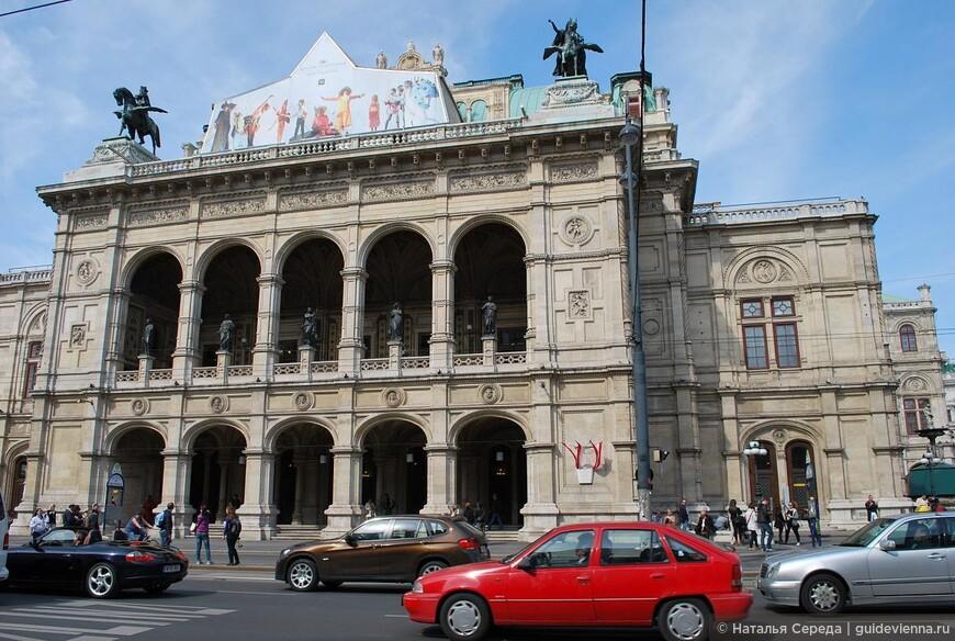 Государственный оперный театр. Фасад театра.