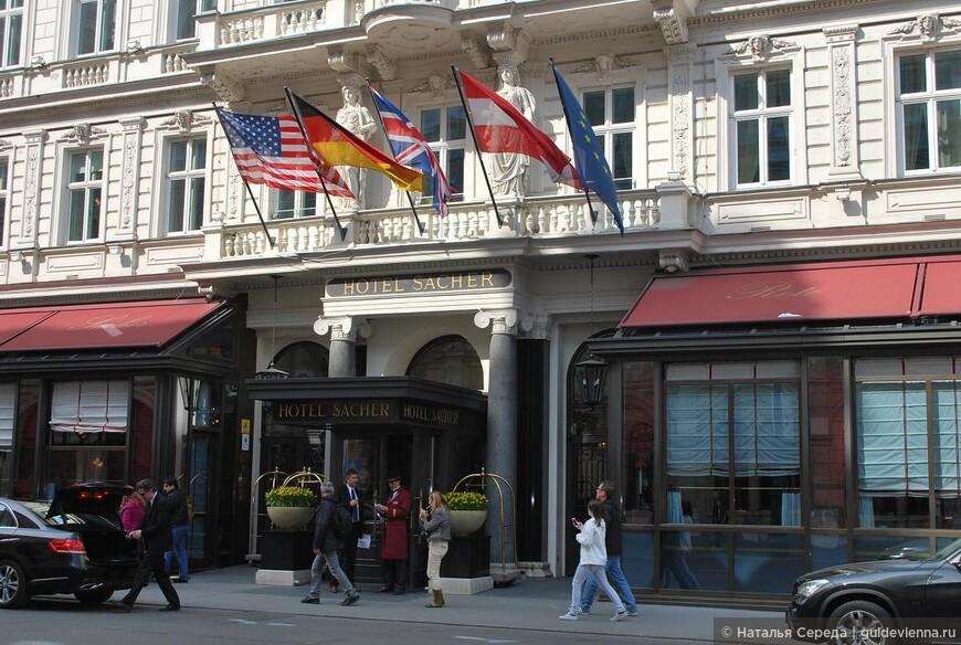 Легендарный отель Захер.