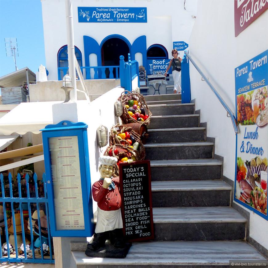 Кафе в традиционных цветах. Полное меню у входа на двух языках, греческом и английском.