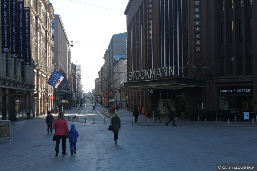 Гигантский десятиэтажный(!) Стокманн