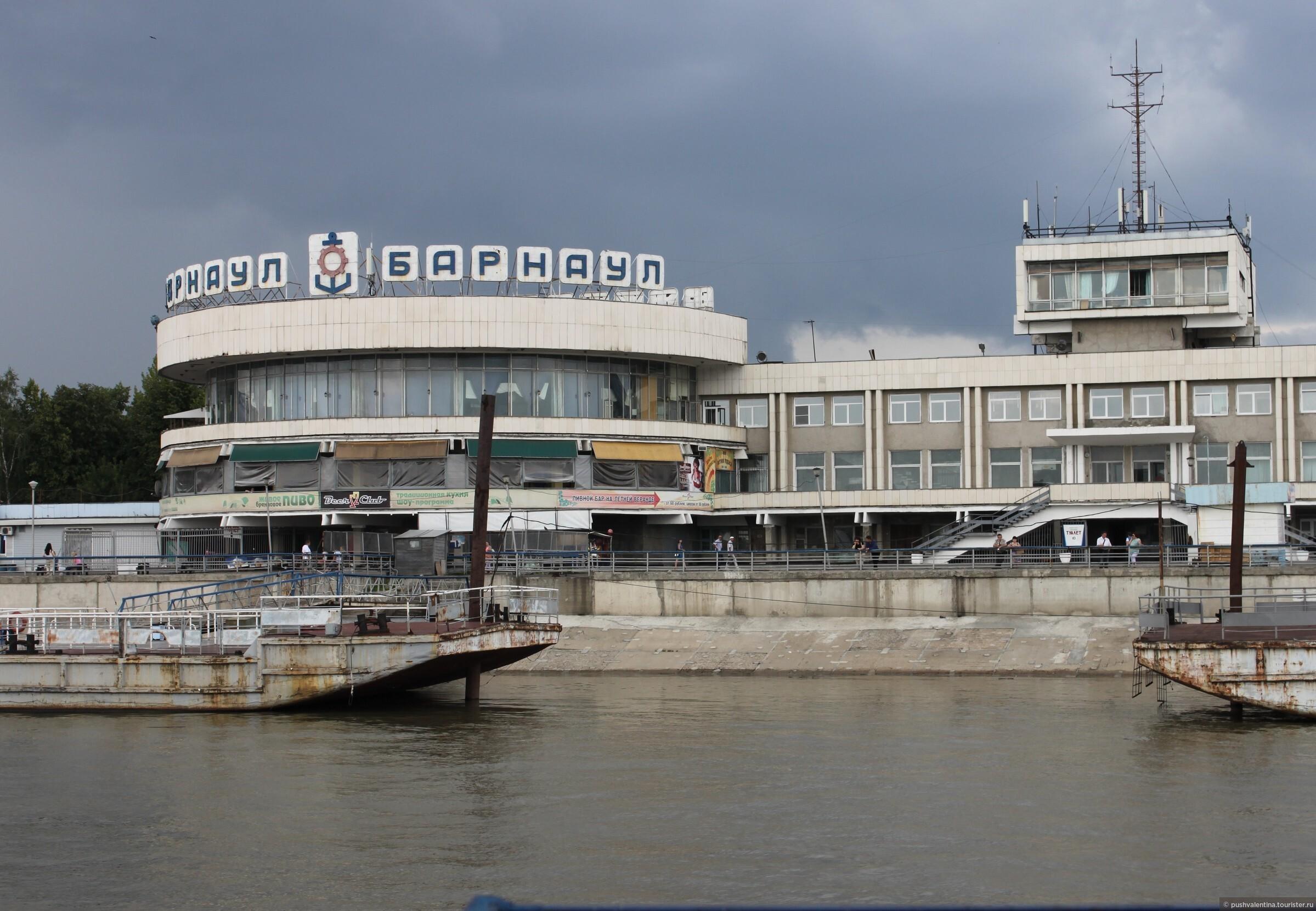 Фото пляжа портового картинки тегом