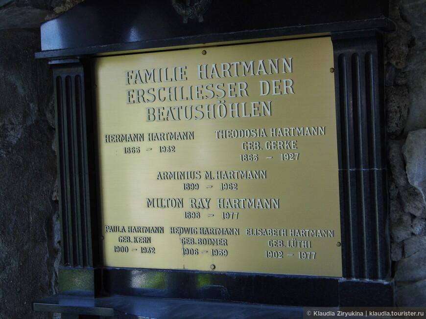 Памятный знак всей семье.
