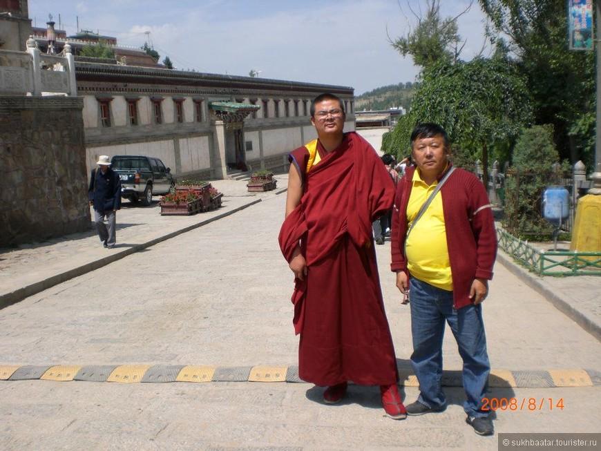 Я и Тибетский лама Че Ли.
