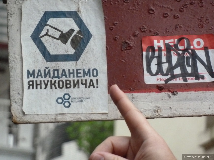 Украинский след в центре Ханоя.