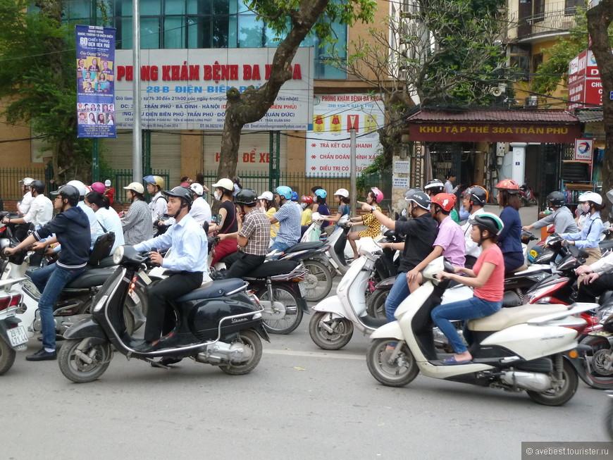 Дорогу переходил с закрытыми глазами. Низшее звено в дорожном движении Ханоя является пешеход.